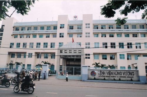 benh-vien-hung-vuong