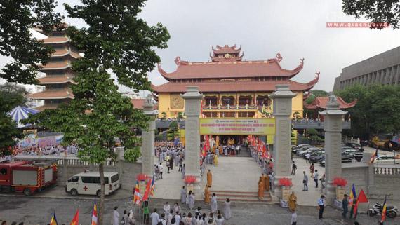 Việt Nam Quốc Tự