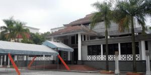 Danh Sách Nhà Tang Lễ Tại Tp. Hồ Chí Minh